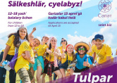Be in time to apply for «Tulpar»!